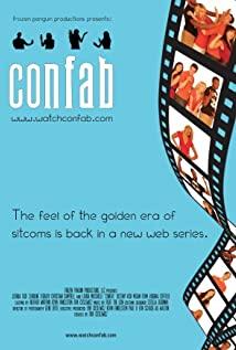 Confab 2012 poster