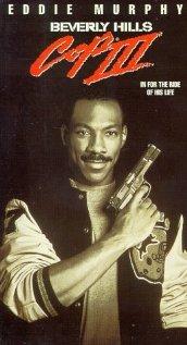 Beverly Hills Cop III (1994) cover