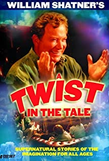A Twist in the Tale (1998) cover