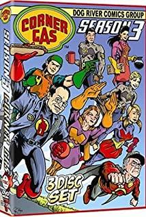 Corner Gas (2004) cover