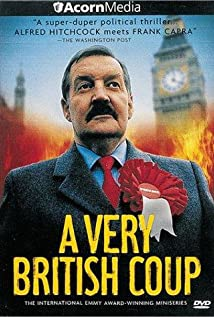 A Very British Coup 1988 poster