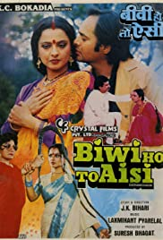 Biwi Ho To Aisi (1988) cover