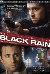 Black Rain (1989) cover