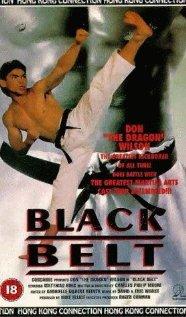 Blackbelt (1992) cover