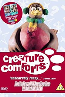 Creature Comforts (1989) cover
