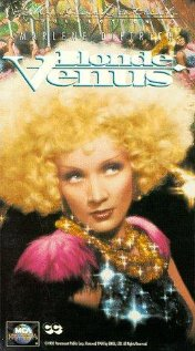 Blonde Venus (1932) cover