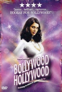 Bollywood/Hollywood (2002) cover