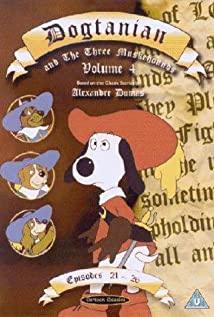D'Artacan y los tres mosqueperros 1981 poster