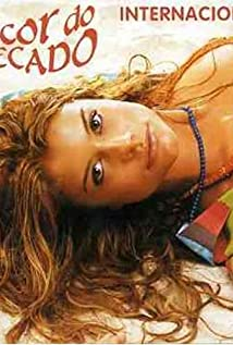 Da Cor do Pecado (2004) cover