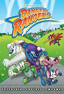 Danger Rangers 2003 poster