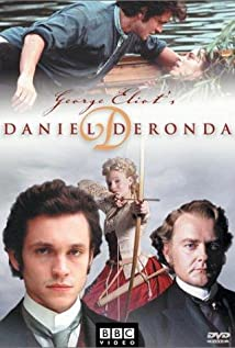Daniel Deronda (2002) cover