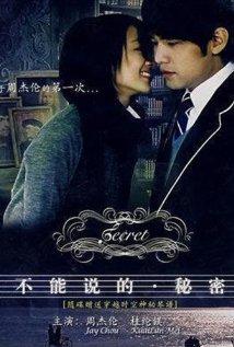 Bu neng shuo de. mi mi (2007) cover