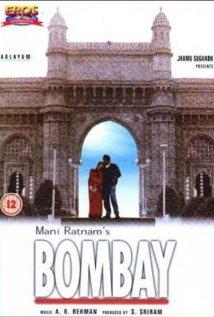 Bumbai (1995) cover