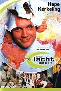Darüber lacht die Welt 1998 poster
