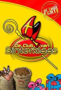 De club van Sinterklaas 1999 poster