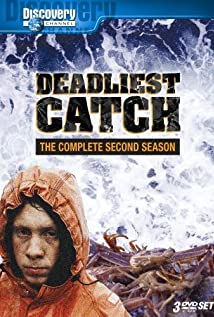 Deadliest Catch (2005) cover