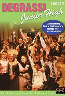 Degrassi Junior High (1987) cover