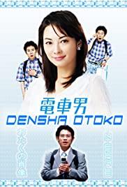 Densha otoko 2005 poster