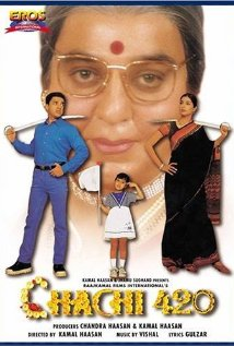 Chachi 420 (1997) cover