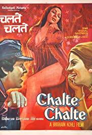 Chalte Chalte (1976) cover