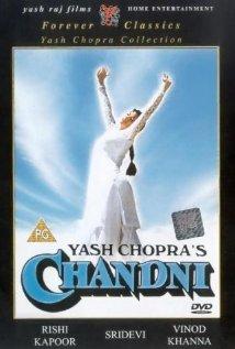 Chandni (1989) cover