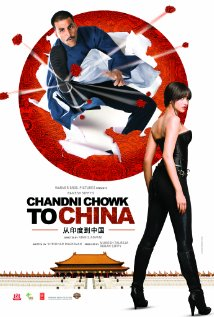 Chandni Chowk to China (2009) cover