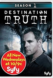 Destination Truth (2007) cover