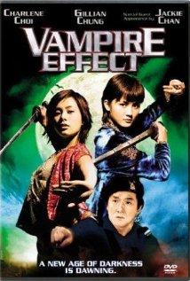 Chin gei bin (2003) cover