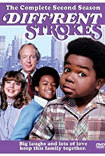 Diff'rent Strokes 1978 poster