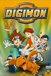 Digimon: Digital Monsters (1999) cover