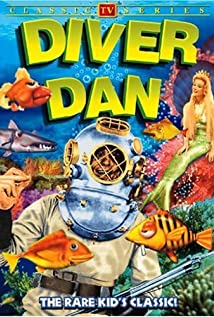 Diver Dan (1961) cover