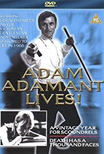 Adam Adamant Lives! (1966) cover