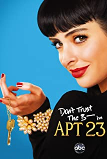 Don't Trust the B---- in Apartment 23 (2012) cover