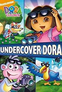Dora the Explorer (2000) cover
