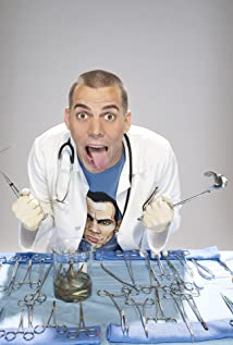 Dr. Steve-O 2007 poster