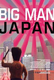 Dai-Nihonjin (2007) cover