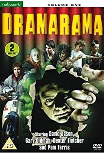 Dramarama 1983 poster