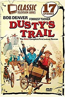 Dusty's Trail 1973 poster