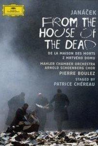 De la maison des morts (2008) cover