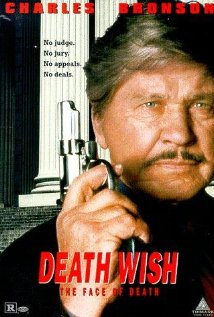 Death Wish V: The Face of Death (1994) cover