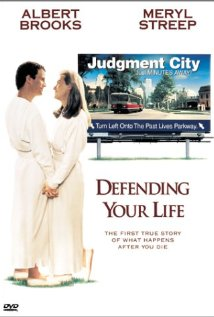 Defending Your Life 1991 poster