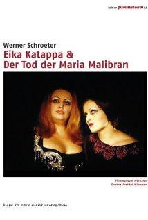 Der Tod der Maria Malibran (1972) cover