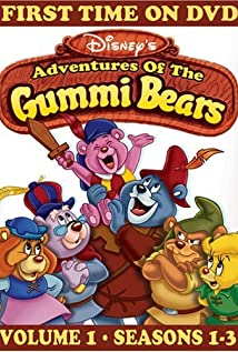 Adventures of the Gummi Bears (1985) cover