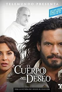 El cuerpo del deseo (2005) cover