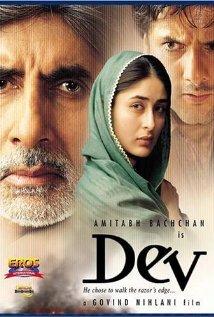 Dev (2004) cover