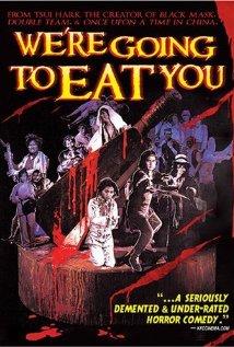 Di yu wu men (1980) cover