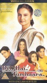 Dil Hai Tumhaara (2002) cover
