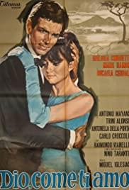 Dio, come ti amo! (1966) cover