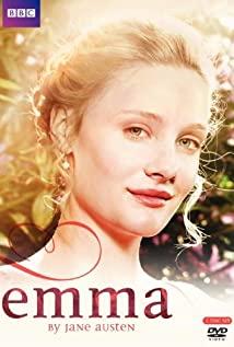 Emma (2009) cover