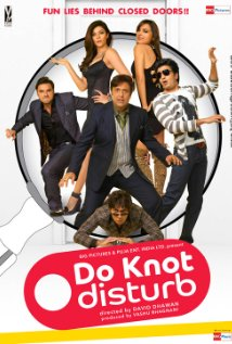 Do Knot Disturb (2009) cover